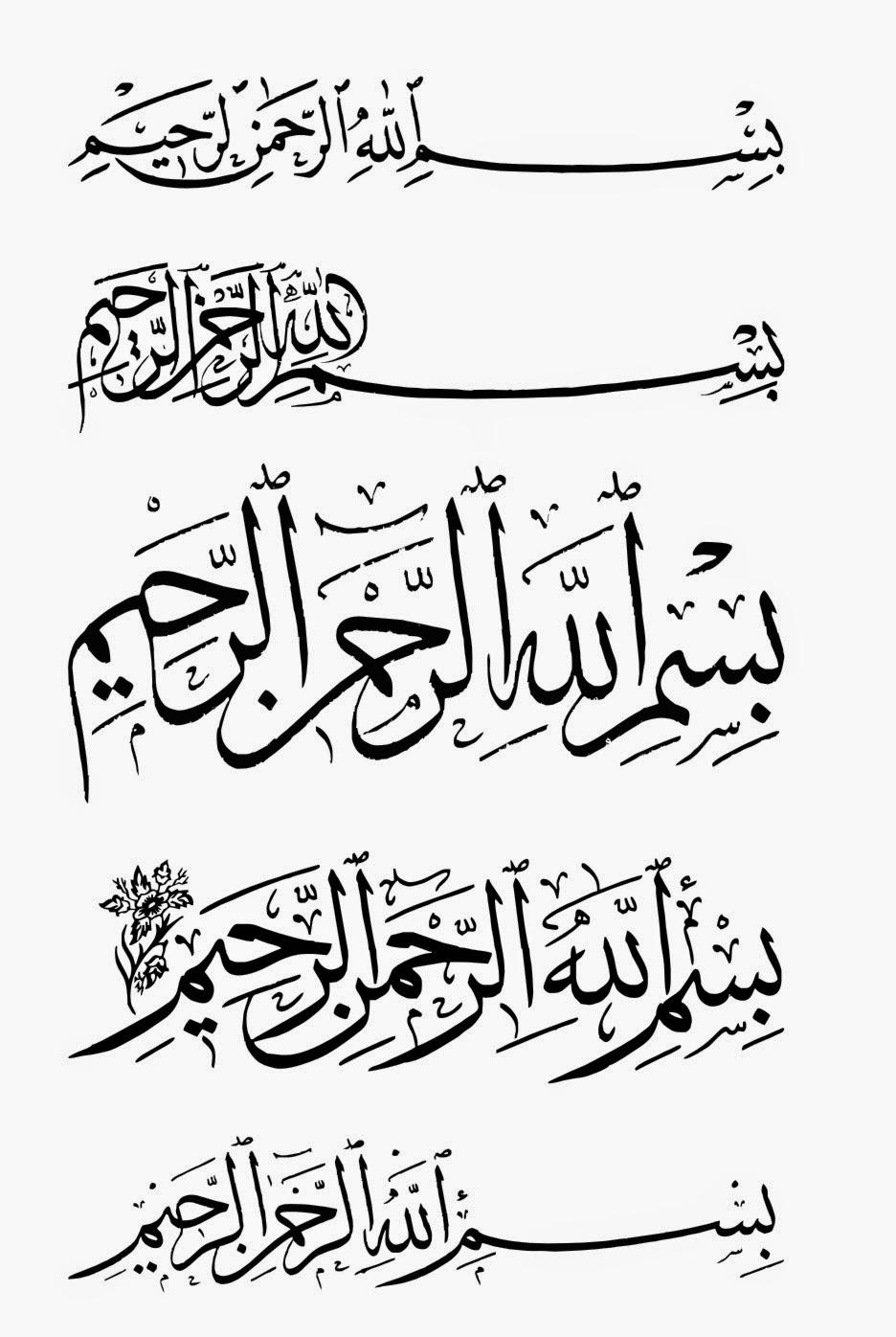 Vector Arab ~ U'rdesign