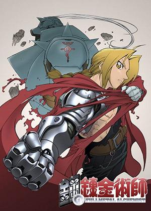 Fullmetal Alchemist [51/51] [Latino/Japonés] [HD] [MEGA]