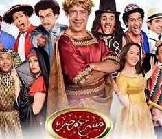 عــالـــم الــشــبــاب مسرح مصر حلقة بتاريخ 13 1 2017