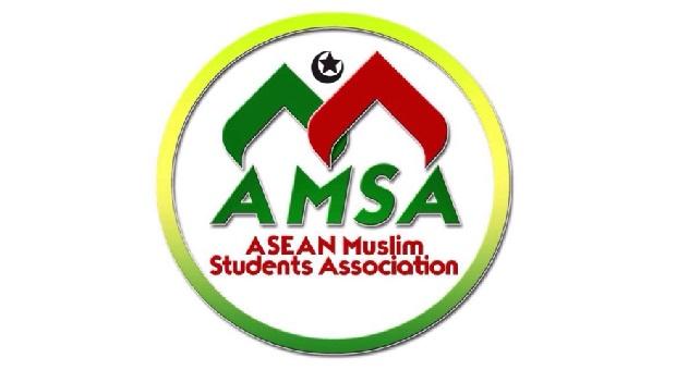 Kemenpora Minta AMSA Terus Perjuangkan Nilai-nilai Islam