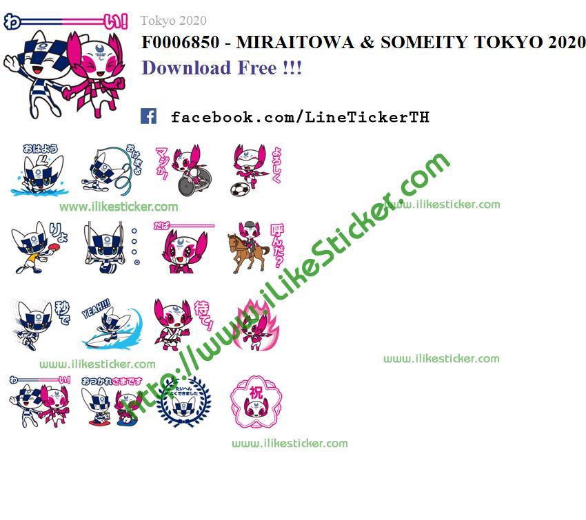 MIRAITOWA & SOMEITY TOKYO 2020 Stickers