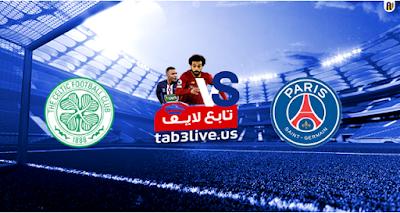 مشاهدة مباراة باريس سان جيرمان وسيلتك بث مباشر بتاريخ 21-07-2020 مباراة ودية