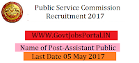 Public Service Commission Recruitment 2017– 192 Assistant Public Prosecutor