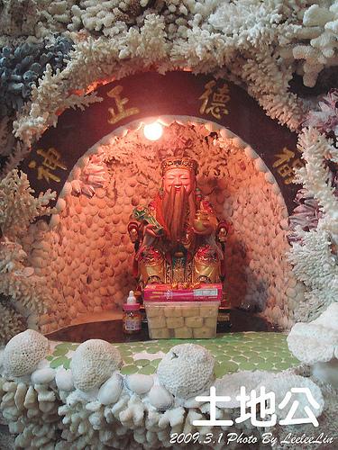 富福頂山寺|頂山寺十八羅漢洞|三芝貝殼廟