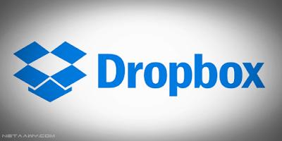 إختراق-موقع-دروب-بوكس-DropBox