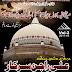 Matmi Dasta Ali Rajan Sarkaar r.a Layyah Nohay 2018