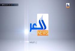 MICKEY TV - Nilesat Frequency - Freqode com