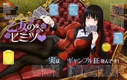 Kakegurui tem 2ª Temporada Anunciada HGS Anime