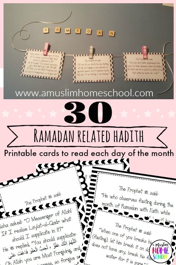 graphic regarding Ramadan Cards Printable known as a muslim homeschool: 30 times of Ramadan ahadith in the direction of go through