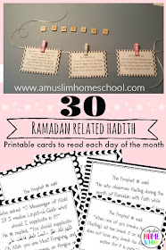 printable hadith cards to read each day of Ramadan with your family