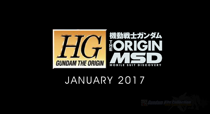 HG 1/144 RCX-76-01A / RCX-76-01B Guncannon Mobility / Fire Power Test Type [Gundam The Origin MSD] - Release Info