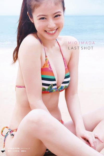 Mio Imada 今田美桜, FRIDAY 2020.02.21 (フライデー 2020年2月21日号)
