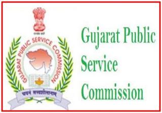 GPSC Recruitment 2019