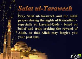 Dua (Pray) for Nimaz e Tarawheeh in Ramadhan