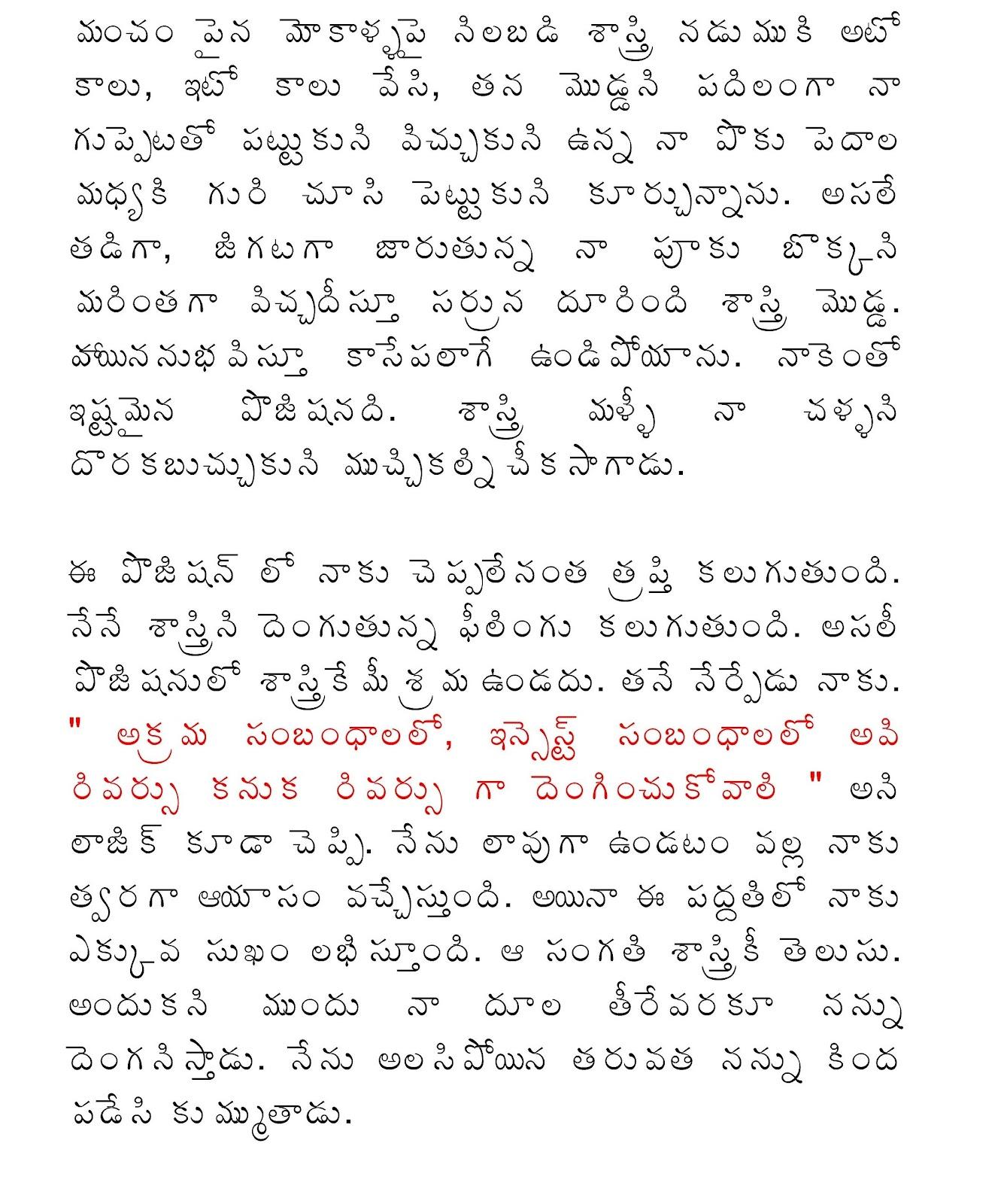 See Telugu In Sex Com Porn 100 Free - Wwwtopsexpicseu-5100