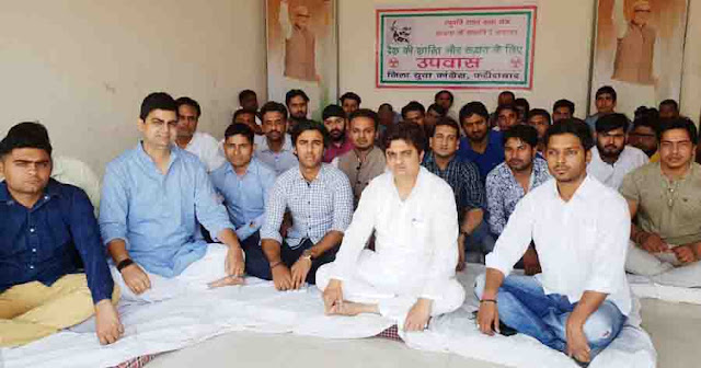 Raghupati Raghav Raja Ram, BJP to give consent to God - Tarun Tarvatiya