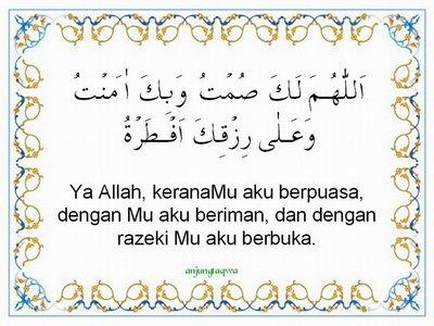 """Tentang Dhaif (Lemah)-nya Hadits Doa Buka Puasa """"Allahumma Laka Shumtu"""""""
