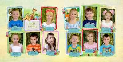фотокнига для детского сада