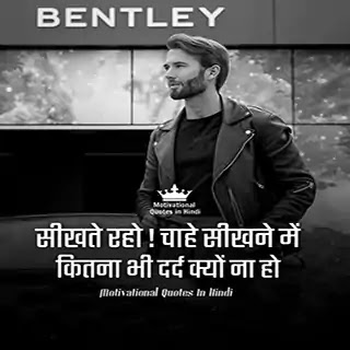 2 lines motivational quotes in hindi, motivation status hindi 2 line, motivational quotes in hindi 2 lines, sandeep maheshwari motivational lines, motivational quotes hindi 2 line, one line status in hindi motivational, heart touching motivational lines in hindi, motivation line in hindi status, motivational quotes in hindi one line, motivational one line quotes in hindi, motivational lines in hindi for students, some motivational lines in hindi, one line thoughts on success in hindi