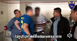 Photos: Thai, Malaysian Police