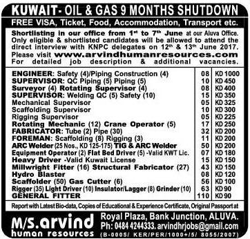 Kuwait Oil & Gas Shutdown Jobs - Free visa, ticket, food