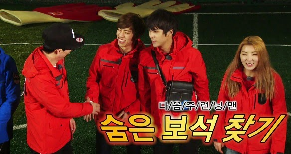 Running Man reveal trailer for 2015 Idol special episode