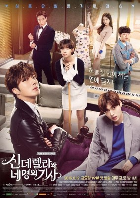 Nama Pemain Cinderella and Four Knights (tvN) Terlengkap Plus Foto
