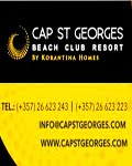 Cap St. Georges Beach Club Resort