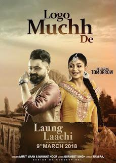 Logo Muchh De Lyrics – Amrit Maan | Mannat Noor Song