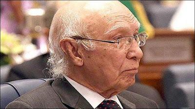 Sartaj Azaiz - Us Effort To Ban Nuclear Programme