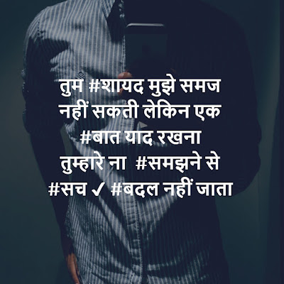 whatsapp status in hindi on attitude boy