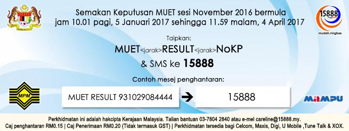 Keputusan MUET November 2016
