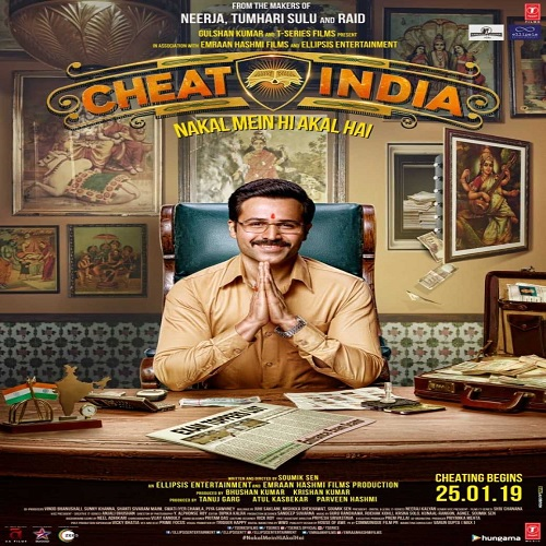 cheat india song download pagalworld
