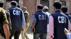 CBI Recruitment 2017,Sub Inspector, Inspector, DSP, Assistant Sub Inspector, CI, Constable, Head Constable, Various