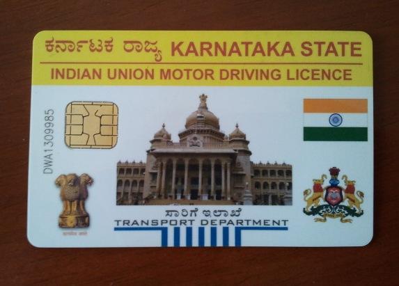 karnataka driving license check