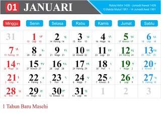 Kalender 2018 Masehi / 1439 Hijriyah