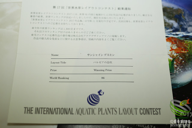 IAPLC(The International Aquatic Plants Layout Contest) 2017