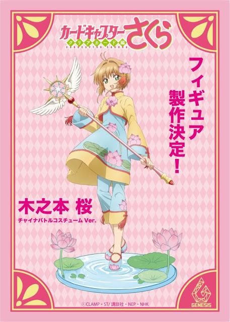 Sakura Kinomoto China Battle Costume Ver. de Card Captor Sakura Clear Card-hen.