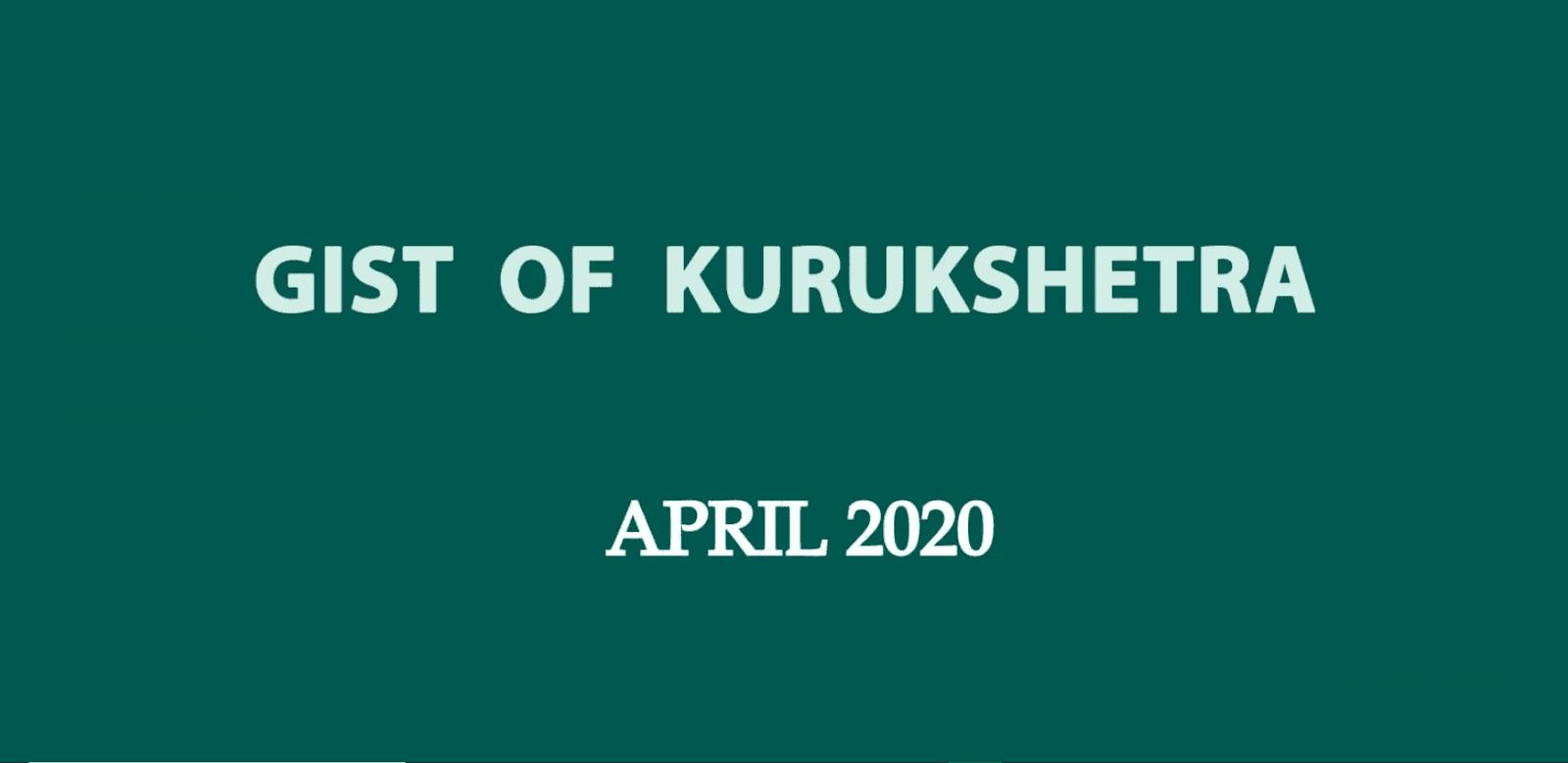 Gist of Kurukshetra April 2020 PDF