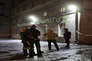 Explosion injures 4 at Russian supermarket
