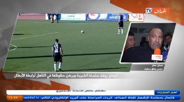 VIDEO. L'ESS arrête la série de la JSK et engageant ses chances de qualification pour la Ligue des Champions