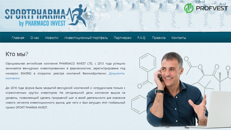 Sport Pharma Invest обзор отзывы и личный опыт
