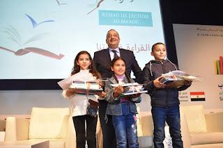 التلاميذ المتوجون بجائزة القراءة الوطنية