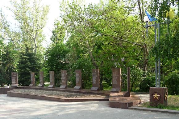 Херсон. Парк Славы