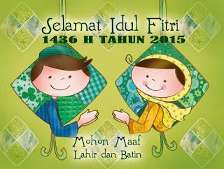 DP BBM bergerak lucu Selamat Hari Raya Lebaran Idul Fitri Terbaru 2015