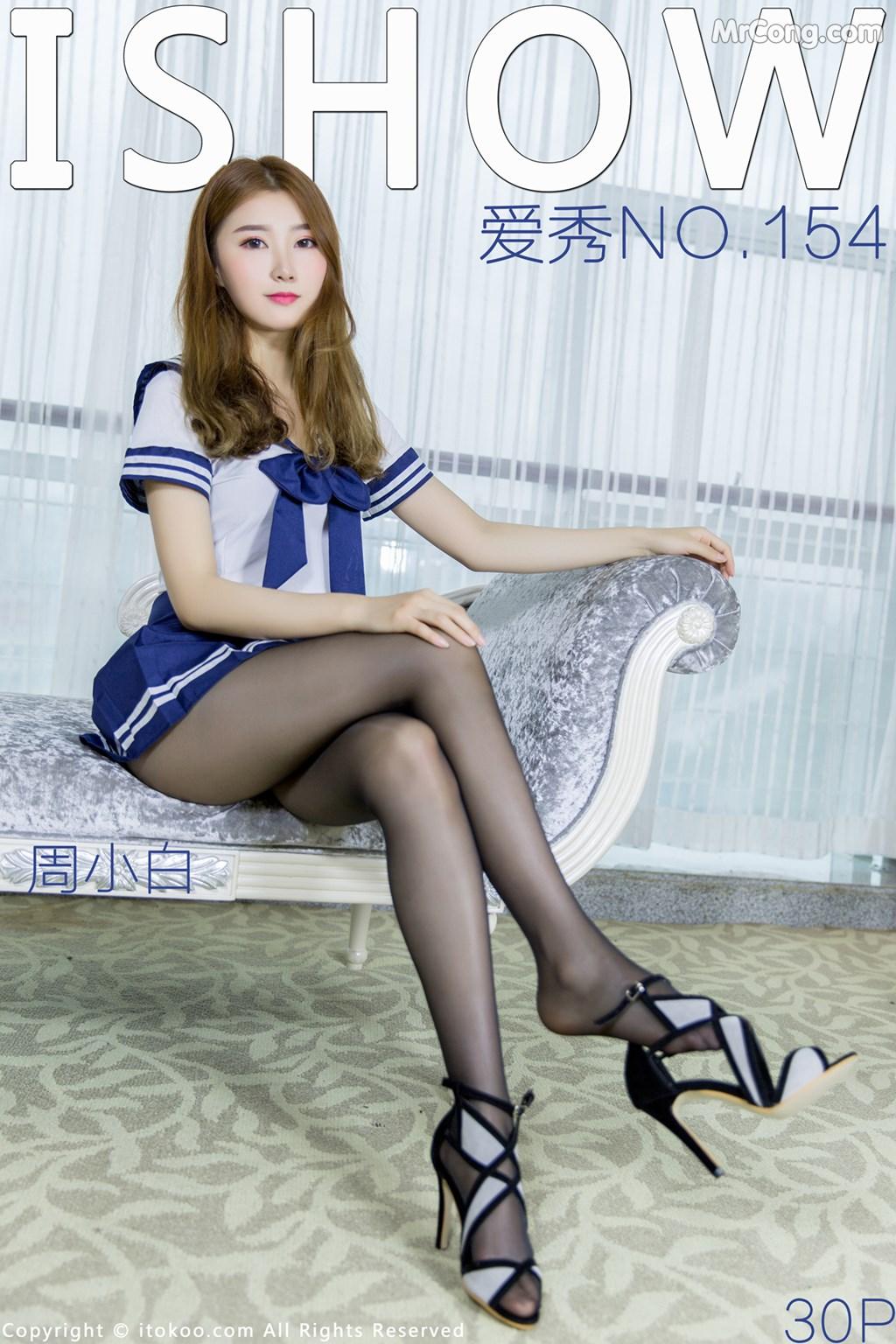 ISHOW No.154: Người mẫu Zhou Xiao Bai (周小白) (31 ảnh)