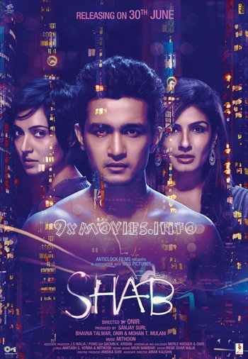 Shab 2017 Full Movie 480P 800MB