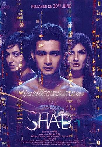 Shab 2017 Hindi Movie Download