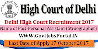 Delhi High Court Recruitment 2017– Personal Assistant (Stenographer)