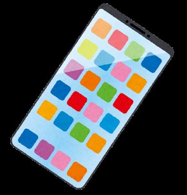 画面の大きなスマートフォンのイラスト